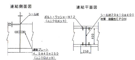 ガードレール基礎ブロック_図2.jpg