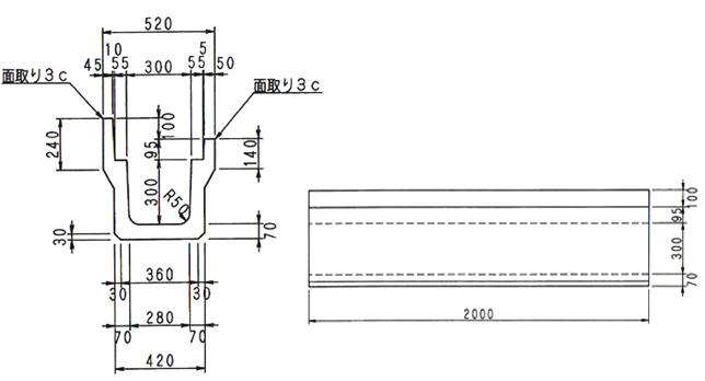 片高落ちふた式側溝_図1.jpg