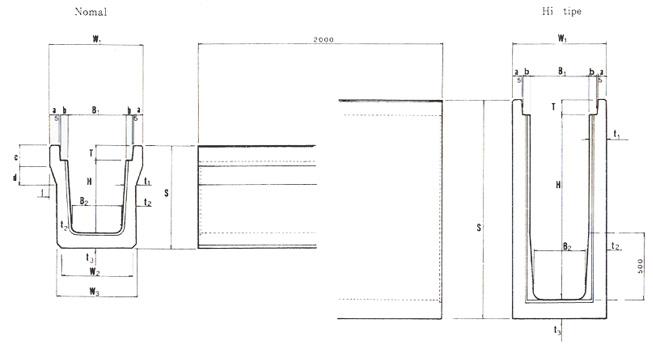 深型MCU側溝_図.jpg